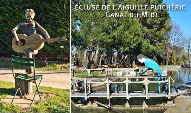 L'écluse de l'Aiguille, Puichéric, Canal du Midi