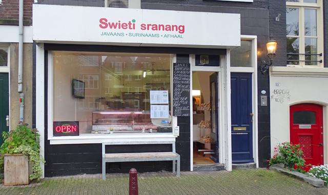 Swieti Sranang