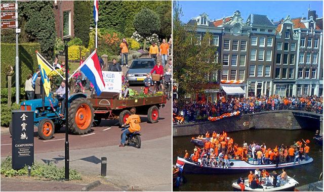Holland_Königstag